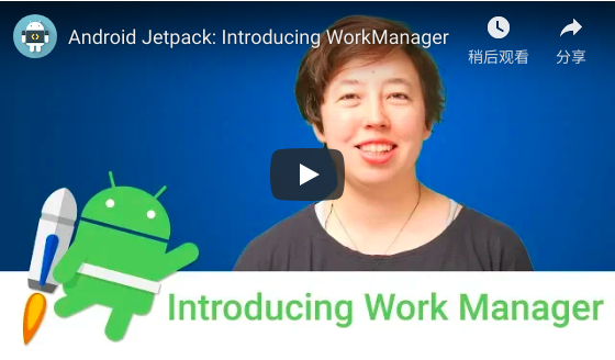 android_jetpack_introducing_workmanager